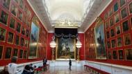 Galería de la Guerra de 1812