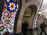 Estación Novoslobodskaya. (Línea 5). Abierta el 30 de enero de 1952. Muy conocida por sus preciosas vidrieras.
