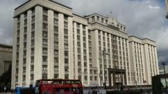 La Duma Estatal