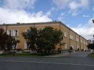 edificio del Arsenal del Kremlin